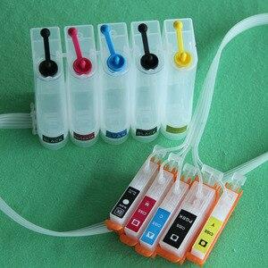 5 colors PGI 550 CLI 551 PGI55