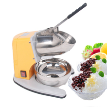 GZZT Commercial Ice Crushers Electric Bar Cocktail Shavers Machine Ice Smoothies Maker High Quality Ice Cream Maker цена в Москве и Питере