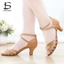 Salsa Туфли для латинских танцев для Для женщин девочек Танго Бальные Обувь для танцев на высоком каблуке мягкие Танцы обувь 5/7 см для бальных танцев Сандалии