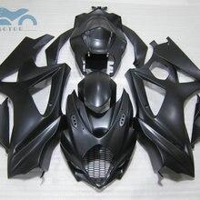 Высококачественный набор обтекателей для SUZUKI 2007 2008 GSXR 1000 K7 ABS пластик мотоцикл обтекатели комплект GSX R1000 07 08 матовый черный части