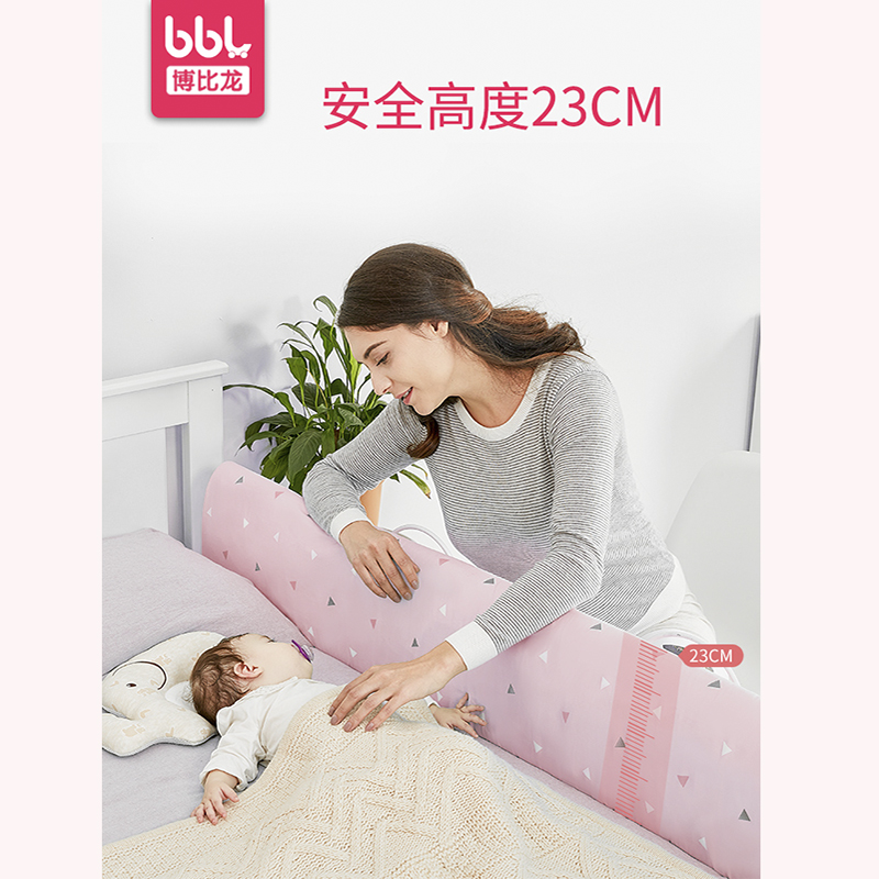 Multi-function 0 Difficulty Installation Guardrail Shatter-resistant Anti-collision Sponge Filling Bed Fence Baby Anti-bed Baby