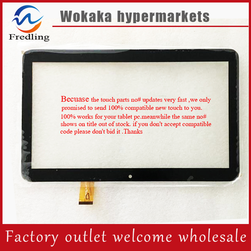 10.1inch YLD-CEGA566-FPC-A0/DXP2-0289-101A for Digma Optima 10.4 3G (TT1004PG) tablet touch screen panel Digitizer Glass Sensor new 10 1 inch capacitive touch screen panel dxp2 0289 101a fpc glass screen 51pin dxp2 0289 101a fps free shipping 10pcs lot href