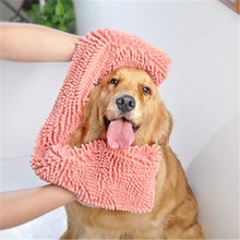 Fashion Pet Drying Towel Thick and Soft Bath for Dog Cat Super Absorbent Bathrobes Cleaning Supplies Accessories