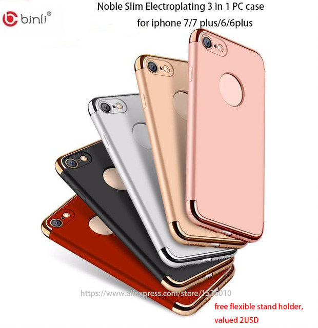 3 In 1 Rose Gold Matte Hard Pc Shockproof Phone Case Ultra Thin