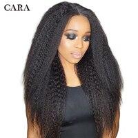 Кудрявый парик 250% плотность Синтетические волосы на кружеве человеческих волос парики предварительно сорвал для Для женщин бразильский Си