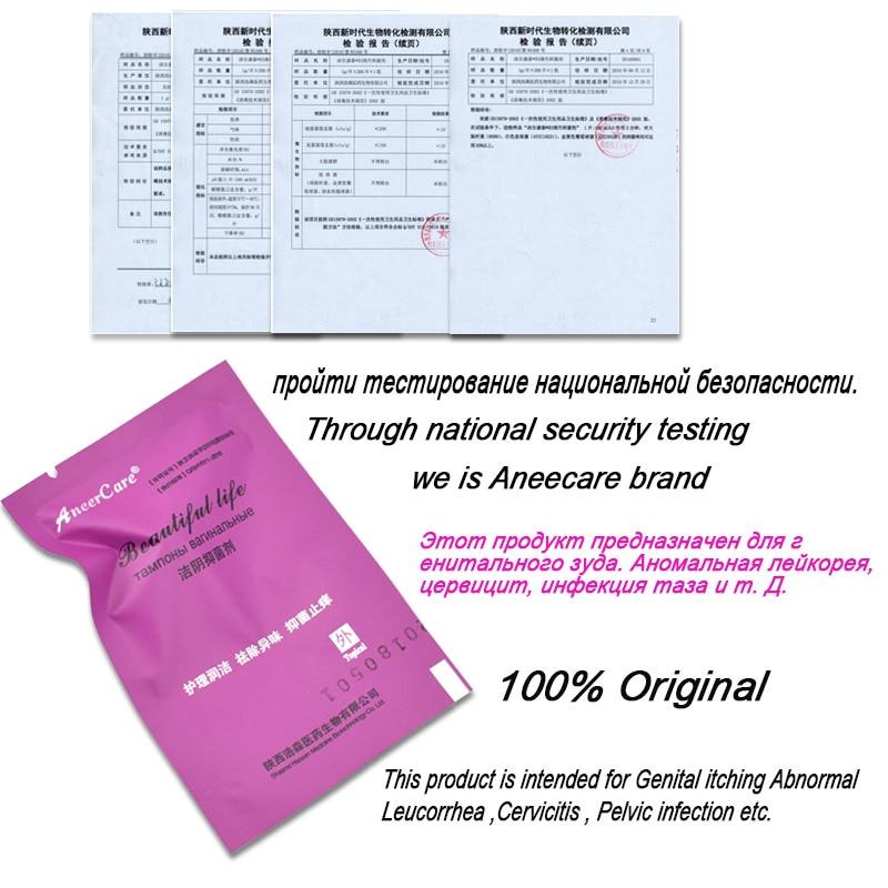 50pcs medicinal vaginal tampons chinese medicine swab discharge toxins feminine hygiene gynaecology pad tampons beautiful life 4