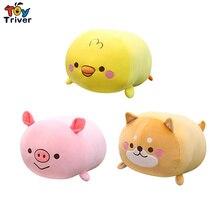 Kawaii Yellow Chicken Pig Shiba Dog Plush Toy Stuffed Animal Doll Pillow Cushion Birthday Christmas Gift Home Decor Triver