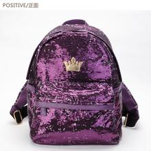 New 2017 European Shinny fashion women backpack,Elegant casual sexy ladies printing backpack,noble princess young girls backpack