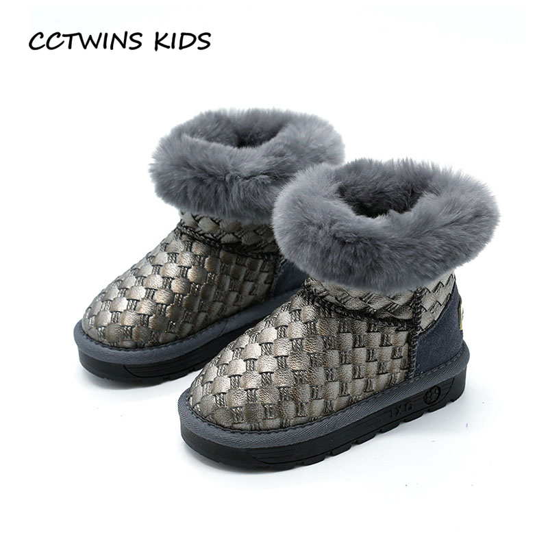 CCTWINS KIDS 2017 Toddler Cotton Children Brand Baby Girl Fashion Pu Leather Boot Kid Black Fur