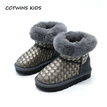 CCTWINS KIDS 2017 Toddler Cotton Children Brand Baby Girl Fashion Pu Leather Boot Kid Black Fur Warm Snow Ankle Boot C1287