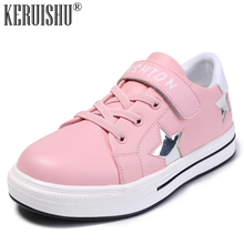 KERUISHU Children's Genuine Leather White Casual Shoes