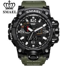 Smael relógio de pulso duplo, relógios esportivos militar para homens, visor de led digital, quartzo horas de horas