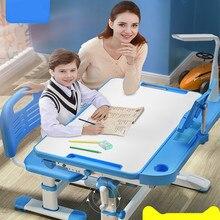 Набор для обучения детей, стол и стулья, домашний стол, письменный стол и стулья, комбинированный набор для учеников начальной школы, подъемная мебель