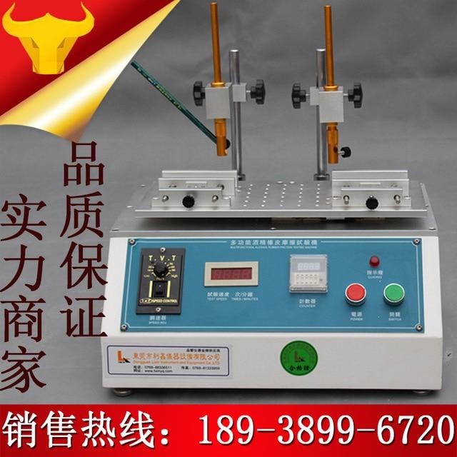 Multifunktionale alkohol gummi bleistift abriebtest maschine, alkohol friction tester, friction tester