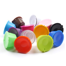 Reusable Coffee Capsule Dolce Gusto Plastic for 13-Color Compatible