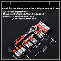 Ratchet Wrench Set Small Fly 1 4 Short Sets Barrels Single Row 12 Pieces Of Auto