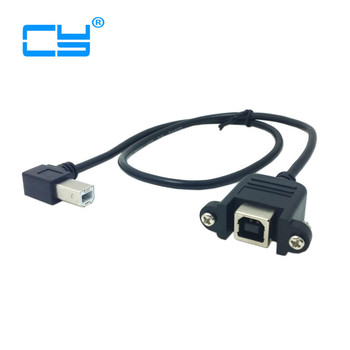 90 Degree Left Angled USB B Type Male to Female extension cable with screws for Panel Mount 50cm 100pcies/lot