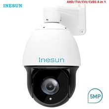 Inesun Открытый CCTV PTZ Безопасности Камера 2MP/5MP 30X зум TVI/AHD/CVI/CVBS видеонаблюдения IP66 Водонепроницаемый, 395ft Ночное видение
