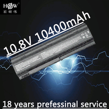 HSW For HP Pavilion DV1000 DV4000 DV4200 laptop battery DV5000 Presario M2000 ze2000 HSTNN-DB10 HSTNN-OB17 batteria akku