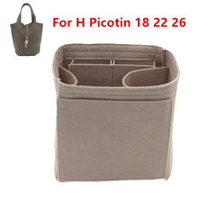 מתאים עבור H Picotin 18 להכניס שקיות ארגונית איפור דלי יוקרה תיק נייד קוסמטי בסיס מעצב עבור נשים תיק