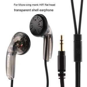 Image 2 - HANGRUI Flat Head Earbuds VE Monk Plus Earphone Sports Running Earbuds Stereo Bass Headset for Iphone XiaoMi Huawei Earphones