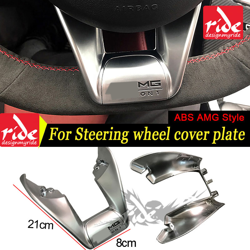 W117 B-style Steering Wheel Low Cover ABS Silver CLA-Class CLA180 CLA200 Automotive interior plate 14+