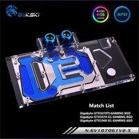 Bykski Full Coverage GPU Water Block For Gigabyte GTX 1070G1 1060G1 GAMING Graphics Card N GV1070G1V2