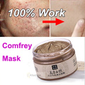 120g Gromwell Root facial mask maquiagem face acne scars remove mite treatment blackhead whitening personal skin care cream
