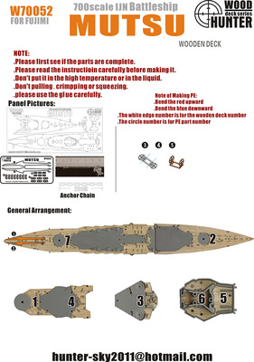 Hunter 1/700 World War II, Japans Olympic Games ship, wooden deck with Fuji beauty. Assembly model Toys