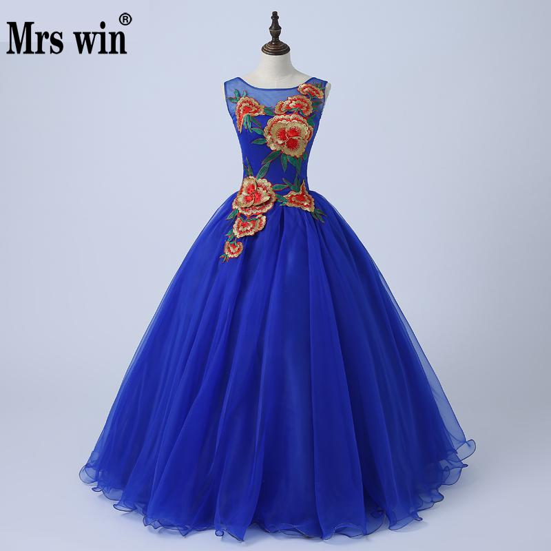 Quinceanera Dresses 2018 New The Prom Elegant Scalloped Luxury Flower Embroidery Floor-length Ball Gown Noble Party Dress