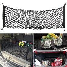 العالمي سيارة الجذع الخلفي تخزين البضائع الأمتعة النايلون شبكة مطاطية 90x30 سم صافي حامل مع 4 السنانير البلاستيكية جيب جديد