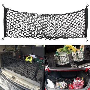 Image 1 - Universal Car Trunk Rear Storage Cargo Luggage Nylon Elastic Mesh 90x30 CM Net Holder With 4 Plastic Hooks Pocket New