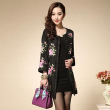 Vintage coat 2015 New Autumn – Winter Runway Coat Full Rose Embroidery Slim Covered Button Famous Brand Coat
