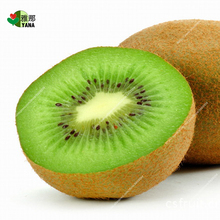 200pcs/bag kiwi ,kiwi tree, fruit ,for miniature garden,sweet kiwi plant for home garden fruit tea fruit kernels kiwi fruit kiwi fruit f255