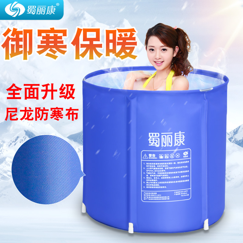 70X68cm Portable Bathtubs Thick folding tub inflatable bathtub adult bath pool children tub