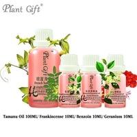 100% Pure Plant Base Oil Skin Care Essential Oils Tamanu / Frankincense / Benzoin / Geranium Oil DIY Handmade Soap Raw Materials