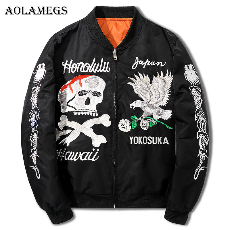 куртки кожаные мужские купить в г.орле