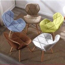 Классический Современный минималистичный белый стул креативный офисный стул домашний компьютерный стул для учебы спинка для взрослых скандинавский обеденный стул
