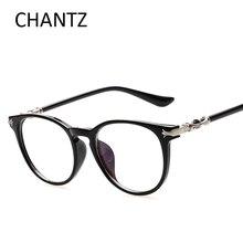 Модные круглые прозрачные линзы женские для зрения оправа фирменный дизайн винтажные оправа для мужских очков корейский стиль очки