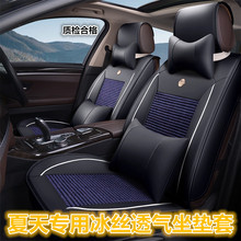 For Volkswagen Passat 430 PHEV 2019 New 6D Car Seat Cove special Cushion Senior Leather pad Car-Styling Car-covers