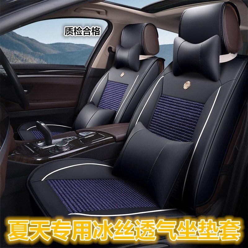 Pour Volkswagen Passat 430 PHEV 2019 nouveau 6D siège de voiture Cove spécial coussin de siège Senior en cuir voiture pad bâches de voiture de style