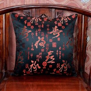 Этнические квадратные шелковые атласная наволочка 45x45 Рождественские декоративные Чехлы для дивана китайские подушки - Цвет: Черный