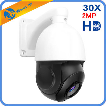 PTZ IP Camera POE 5MP Super HD 2592x1944 Pan/Tilt 30x Zoom Speed Dome Cameras H.264/H265 Compatible With Xmeye 48V POE NVR 1