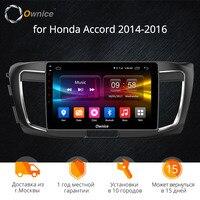 ownice-k1-k2-k3-101-android-90-for-honda-accord-2014-2015-2016-car-radio-gps-player-2gb-ram-32gb-rom-support-dvd-4g-sim-card