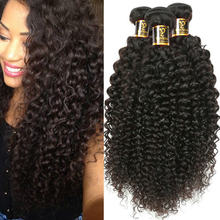 Indian Hair Kinky Curly Extensions Human Hair Weaving Bundles Natural Color 1/3/4 Piece 100G Non-Remy Curly Hair Bundles(China)
