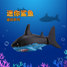 2018 new remote control boat toy 2 4g 4ch waterproof 28km h mini rc boat summer water toy gifts long control distance rc boats rc boat for fishing Mini Remote Control RC Shark Fish Toy Radio Control Boat Electronic Boats Kids Funny Toys For Children black
