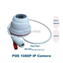 2017 Full HD POE ONVIF 1/2.9 Sony Sensor 1080P 2.0MP Indoor Dome Security CCTV IP Camera