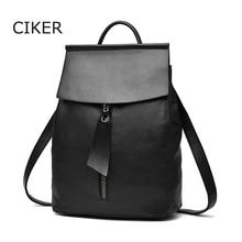 CIKER Famous brands new 2017 women Backpack Mochila women's travel bags school bag leather backpacks high quality rucksack solid