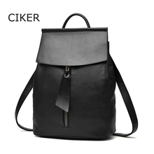 CIKER Célèbre marques nouveau 2017 femmes Sac À Dos Mochila femmes de voyage sacs sac d'école sacs à dos en cuir de haute qualité sac à dos solide