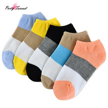 PF Summer Women Stripe Patchwork Short Socks Breathable Cotton Sock for Girls Women's Casual Shoe Decoration Accessories Sox(China)